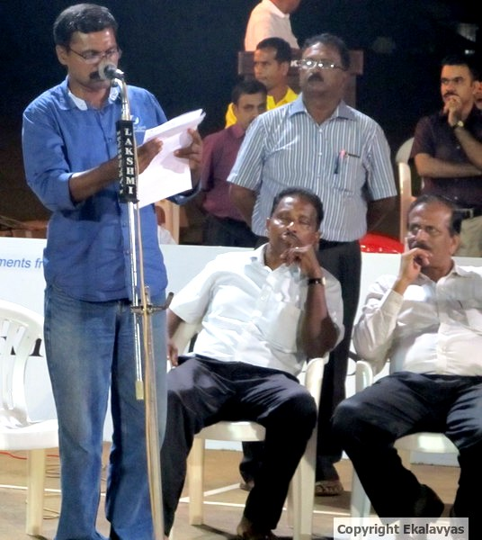 A member of the State Selection Committee announces the lists of probables while Kerala Basketball Association's (KBA) President Shri K Manoharan (seated far right) looks on.